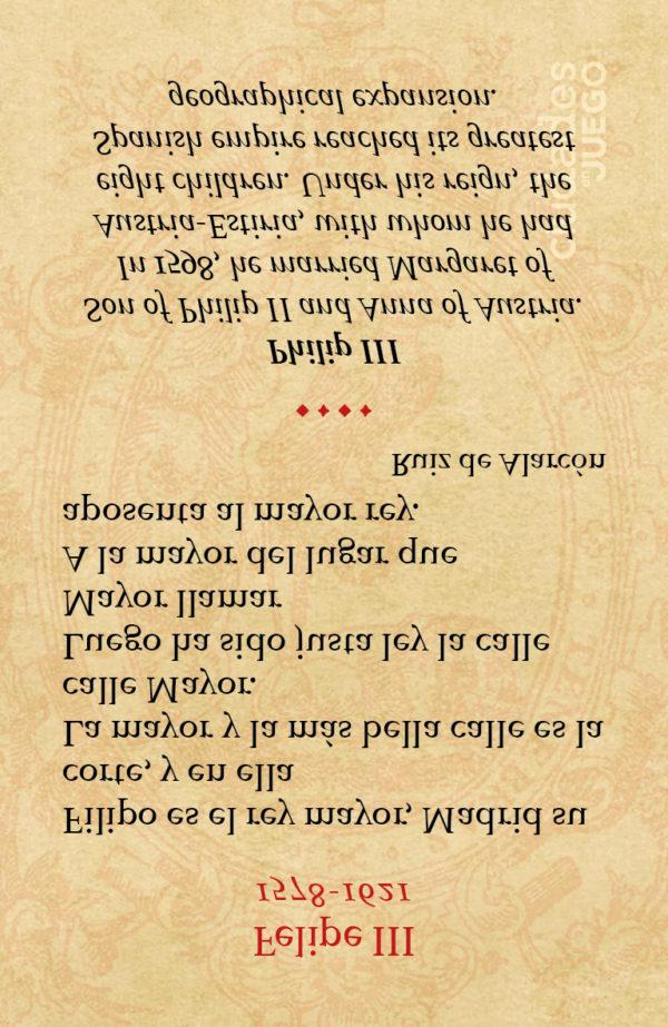 BARAJA_S_ORO_print2